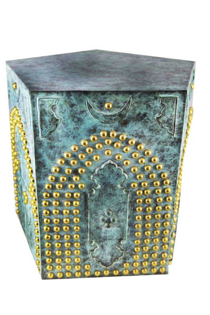 Mihrab Tunisian arc cocktail table Image 8